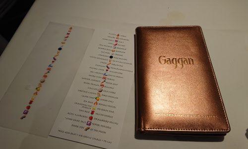 A cena da Gaggan – il menù stellato Michelin con le emoji!