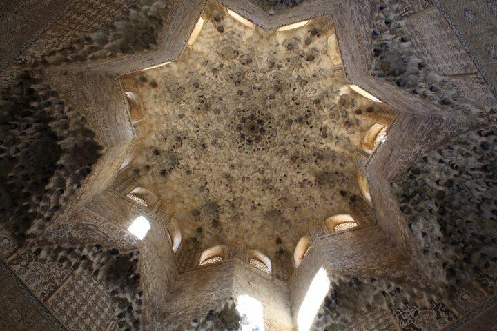Cupola del Palacio de Los Leones