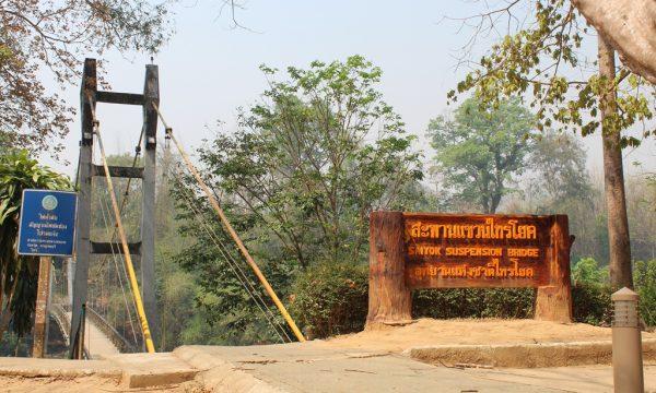 Parco nazionale Say Yok – un bagno nelle cascate